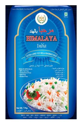 himalaya-basmati-1kg